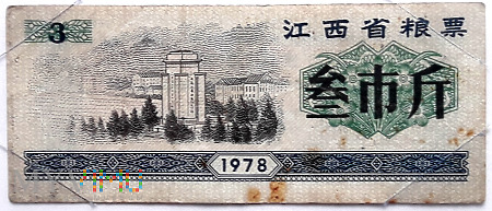 JIANGXI 3/1978