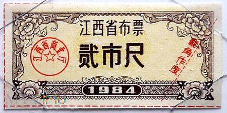 JIANGXI 2/1984