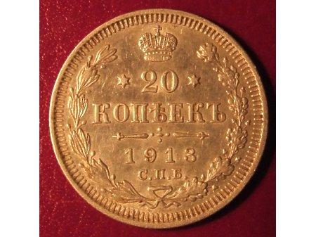 20 kopiejek 1913r. Ag 500 - Rosja