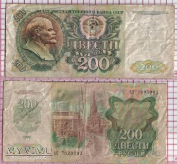 200 rubli- Rosja - 1992r.