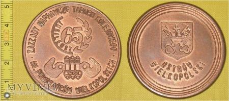 Medal kolejowy - firmowy ZNTK Ostrów Wlkp.