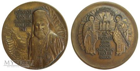 Patriarcha Elias IV medal 1977