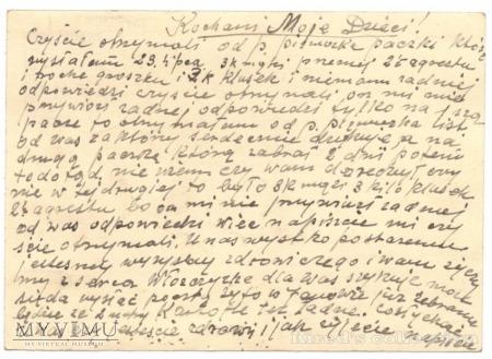 Całostka pocztowa Cp 9b