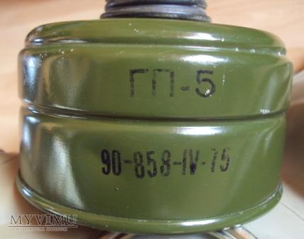 Radziecki pochłaniacz GP-5 (ГП-5)