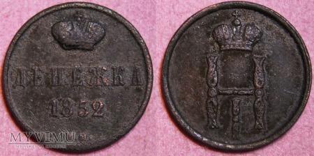 Rosja, 1 Dienieżka 1852