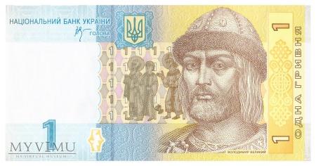 Ukraina - 1 hrywna (2006)