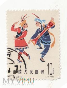 Znaczek 9 - Chiny