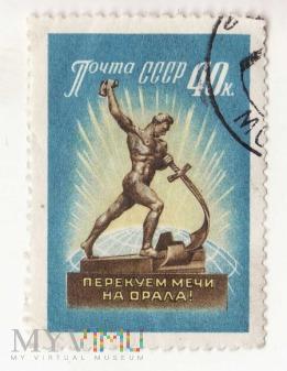 40 kopiejek ZSRR 1960