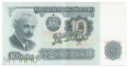Bułgaria - 10 lewów (1974)