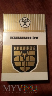 Papierosy Kiszyniów Кишинеу