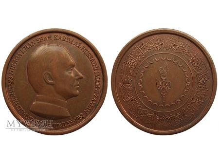 Aga Khan IV 25-lecie imamatu medal 1982