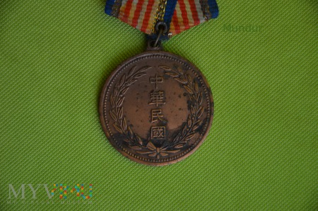 Souvenir of China