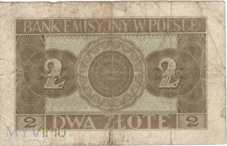 POLSKA GG 2 ZŁOTE 1941
