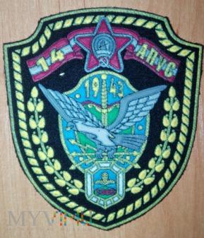 14 Samodzielny Pułk Łączności Rządowej - stary