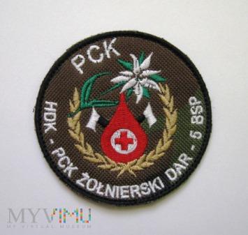 """Klub HDK """"Żołnierski Dar"""" - 5 BSP, Przemyśl"""