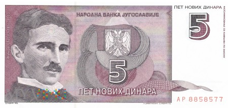 Jugosławia - 5 nowych dinarów (1994)