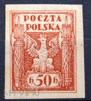 Poczta Polska PL 71