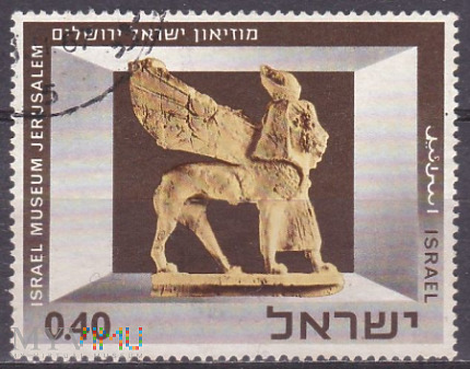 Phoenician Ivory Sphinx (9th Cent. B.C.)
