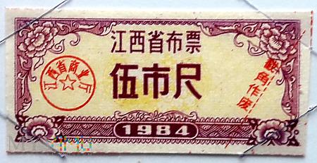 JIANGXI 5/1984