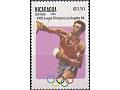 Zobacz kolekcję Znaczki pocztowe - Nikaragua