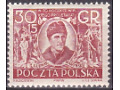 Znaczki pocztowe - Polska, 1952 ...
