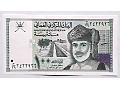 Zobacz kolekcję OMAN banknoty