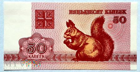 Białoruś 50 kopiejek 1992