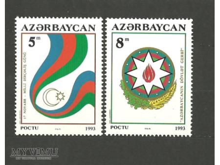 Duże zdjęcie Azerbejdżan.