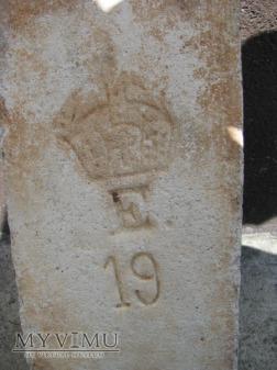 Cegła szamotka E 19