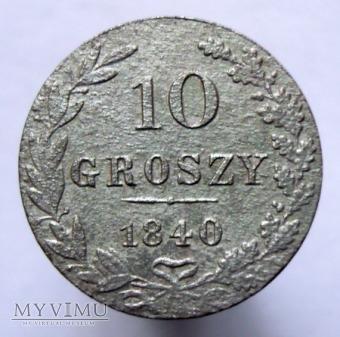 10 groszy, Mikołaj I, 1840 (właść. 1853-1865)
