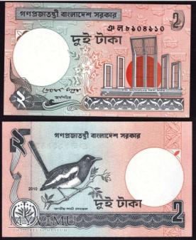 Bangladesz, 2 Taka