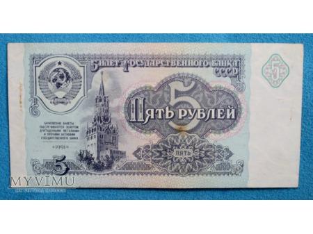 5 Rubli z 1991