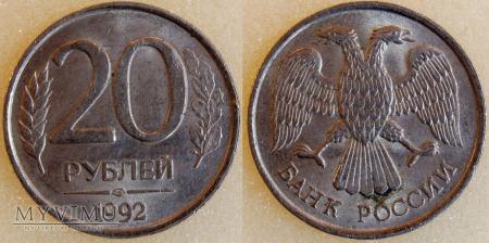 Rosja, 20 rubli 1992