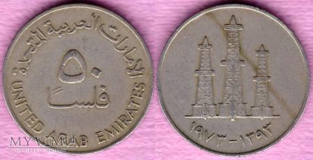 Emiraty Arabskie, 50 Fils