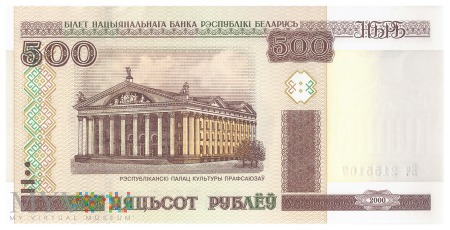 Białoruś - 500 rubli (2011)