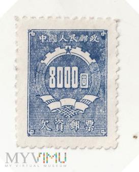 Znaczek 10 - Chiny