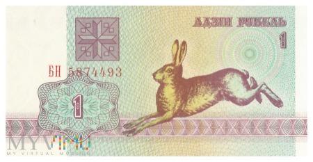 Białoruś - 1 rubel (1992)