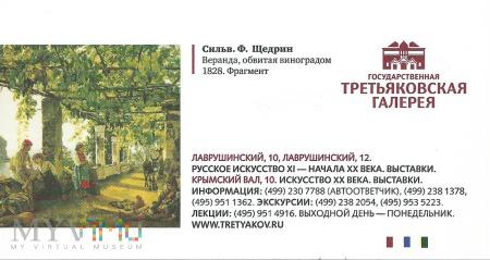 Moskwa - Galeria Trietiakowska