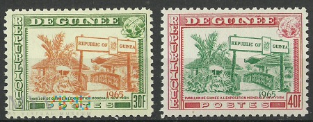 Duże zdjęcie Républic of Guinea