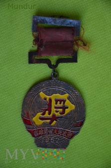 Chiński medal ?