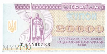 Ukraina - 20 000 karbowańców (1996)