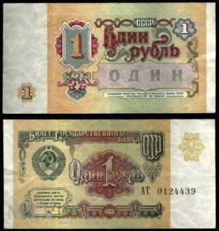 Rosja, 1 rubel 1991r.