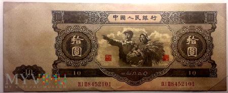 10元 1953