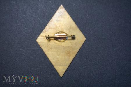 Odznaka Rezerwy Lato 86/88 - WOPK Poznań