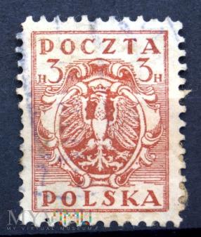 Poczta Polska PL 77