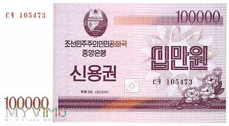 Korea Północna - 100 000 wonów (2003)