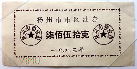 JIANGSU YANGZHOU 750/1993