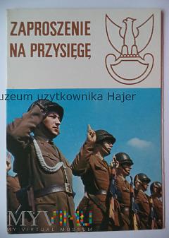 JW 2583 Ząbkowice Śl Zaproszenie na Przysięgę 1979