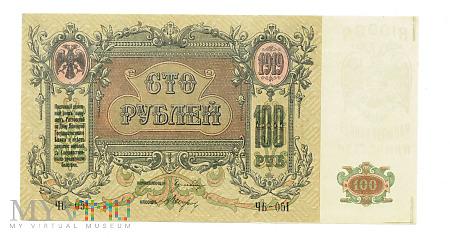 Rosja, Rostów nad Donem - 100 rubli, 1919r. UNC
