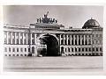 Zobacz kolekcję General Staff Building -  Triumphal Arch
